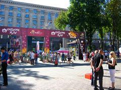 Fan zone in the center of kiev Stock Photos
