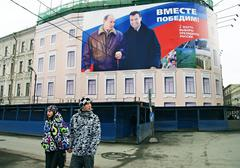 Russian 2008 presidential elections ad banner - stock photo