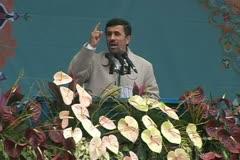 Iran 51. President Ahmadinejad Stock Footage
