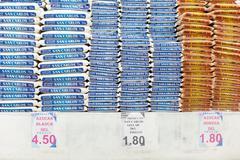 Banos De Agua Santa, Ecuador - 12 August 2012: Piles Of Sugar Along With The Stock Photos