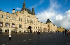 red square.gum - stock photo