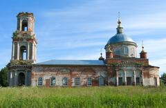 Stock Photo of dilapidated church in moscow suburbs.