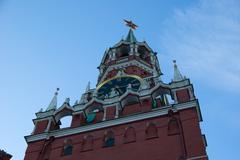 The kremlin chiming clock Stock Photos
