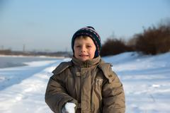 The boy on walk Stock Photos