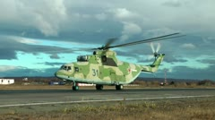 The military Mi-26 Halo helicopter, with two 11400 horse powers engines everyone Stock Footage