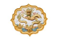 chinese style dragon with white background. - stock photo