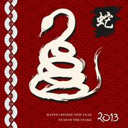 chinese new year of the snake - stock illustration