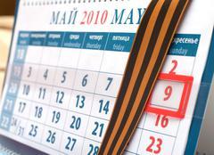 The ninth of may. Stock Photos
