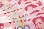 Stock Photo of yuan notes