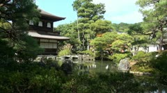 Silver Pavillion in Kyoto, Japan Stock Footage