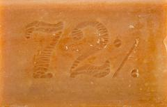 background of brown soap - stock photo