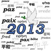 2013 peace Stock Illustration