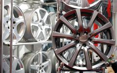 car aluminum wheel rim.JPG - stock photo