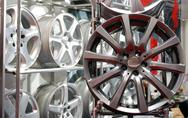 Stock Photo of car aluminum wheel rim.JPG