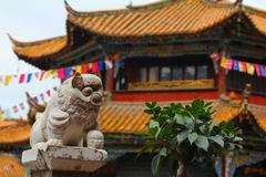 Feng Shui lion in Yuantong temple in Kunming Stock Photos