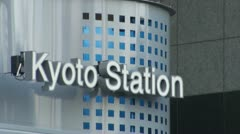 Kyoto train station entrance - zooming out Stock Footage