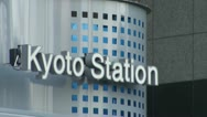 Stock Video Footage of Kyoto train station entrance - zooming out