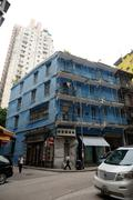 blue house, grade i historic buildings in hong kong - stock photo