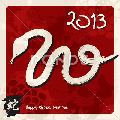 Stock Illustration of chinese new year of the snake
