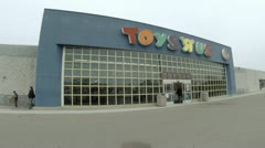 Entrance of Toys R Us in Dayton Ohio Stock Footage