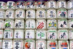 barrels of sake - stock photo
