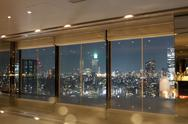 Stock Photo of view on tokyo cityscape