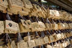 Japanese prayers Stock Photos
