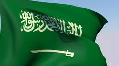 Flag of Saudi Arabia HD Stock Footage