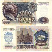 The soviet union thousand Stock Photos