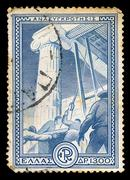 Reconstruction of greece vintage postage stamp Stock Photos