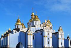 kiev - stock photo