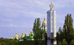 ..old church in kiev..... Stock Photos