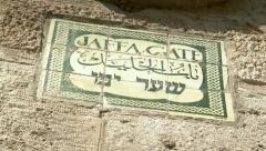 Jaffa Gate of Jerusalem 6 Stock Footage