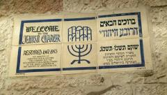 Sign of Welcome to the Jewish quarter - Jerusalem 1 Stock Footage