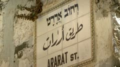 Streets of the Old City of Jerusalem 3 Stock Footage