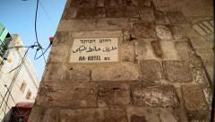 Sign of Ha-Kotel st Stock Footage