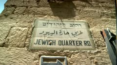 Sign of the Jewish Quarter in Jerusalem Stock Footage
