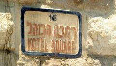 The Kotel Square Sign 1 Stock Footage