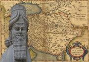 Mythical man-beast of assyria, .. Stock Photos