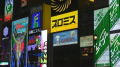 Glico man in Dotonbori street, Osaka, Japan Stock Footage