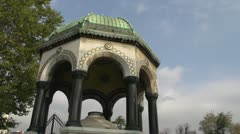 Architecture domed cupola Istanbul, Sultan Ahmet Square, wide shot Stock Footage