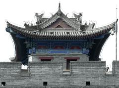 Stock Photo of city wall building in xian