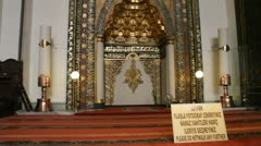 Mihrab Stock Footage