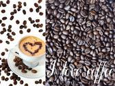 Coffee in a white mug Stock Illustration