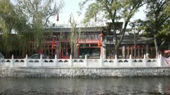 Rivierside near Hutong district in Beijing, China Stock Footage