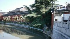 Hunan road shopping district in Nanjing, China Stock Footage