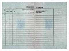 workbook (for employment records) with text on russian language isolated - stock photo