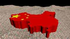 China map flag in abstract ocean of Yuan animation Stock Footage