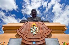 luang pu toad buddha statue - stock photo