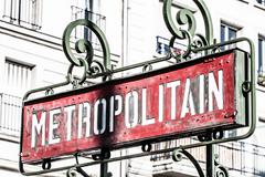 Paris metro subway sign Stock Photos